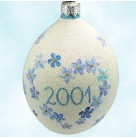 Remembrance Egg - Pearl & Forget Me Not Heart, Patricia Breen Christmas Ornaments, 2001, 2100NM, Neiman, Flowers, 911, Mint with Tag