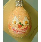 Miniature Egg - Breakfast Egg,  Patricia Breen Christmas Ornament, 2004, 2451, Easter, Restricted Quantity, Bacon, egg, strawberry face, Mint with Tag