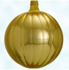 Autumn Ripple ball - Gold, Radko Christmas Ornament, 1997, 97-352-0, Opaque, mirrored, Christopher, Mint with Tag