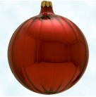 Autumn Ripple ball - Red, Radko Christmas Ornament, 1997, 97-352-0, Mirrored, opaque,  Christopher, Mint with Tag