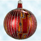 Ruby Sparkle, Radko Ornaments, 1990, 90-005-0, Red art deco ball, Classic, Christmas, Mint with Tag